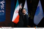 محمدحسین مهدویان در اختتامیه سی و هشتمین جشنواره فیلم فجر