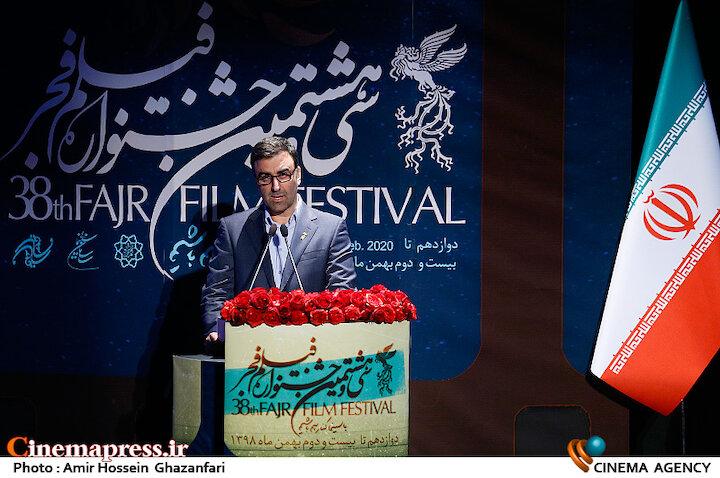 سخنرانی ابراهیم داروغه زاده در اختتامیه سی و هشتمین جشنواره فیلم فجر