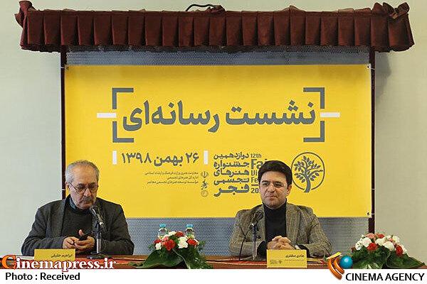 دوازدهمین جشنواره هنرهای تجسمی فجر