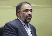 محمد هادی همایون