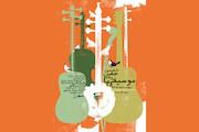 ششمین جشن سالانه «موسیقی ما»