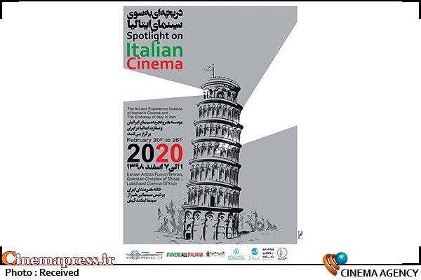 هفته فیلم ایتالیا