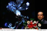 حسین انتظامی در مراسم تجلی اراده ملی سی و هشتمین جشنواره فیلم فجر