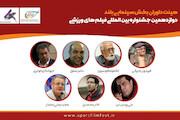 دوازدهمین جشنواره بین المللی فیلمهای ورزشی ایران