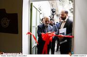 عکس/ مراسم افتتاح دفتر جهاد گروه مستند روایت فتح