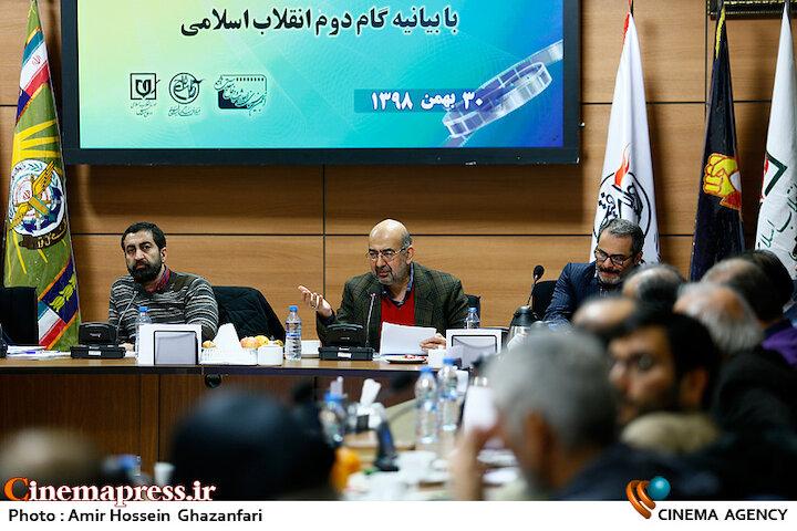 عکس / نشست تخصصی نسبت سینمای انقلاب و دفاع مقدس با بیانیه گام دوم انقلاب اسلامی