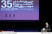 اختتامیه سی و پنجمین جشنواره موسیقی فجر