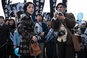 فیلم سینمایی «میناماتا»