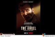 فیلم «فرشته»