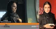 جشنواره جهانی فیلم کوتاه «آک بانک صنعت»