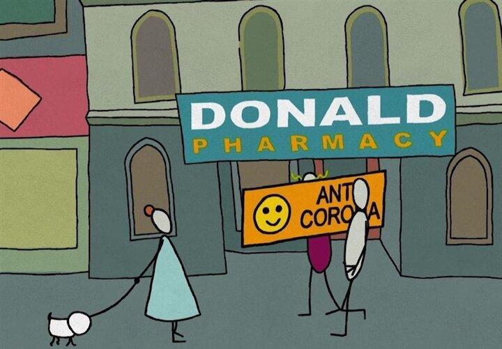 مجموعه انیمیشن «جوکر ۲۰۲۰»