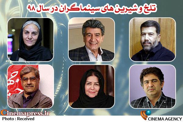 امینی خواه-بوبانی-بهمنی-فاضلی-محمدی-والی زاده