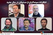 قهرمانی-سیدزاده-هاشمی-سجادی حسینی-قائم مقامی