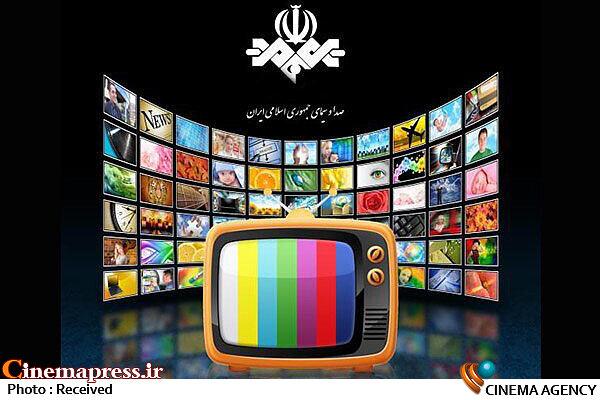 لزوم بازگشت «رسانه ملی» به  مأموریتِ محوری خود در «دوران پسا روحانی»