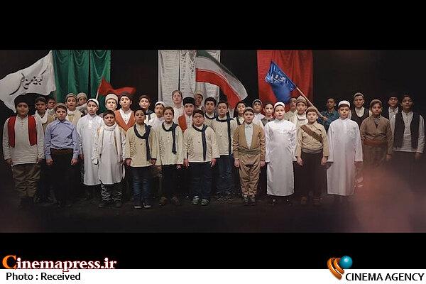 نماهنگ «ایران ما»