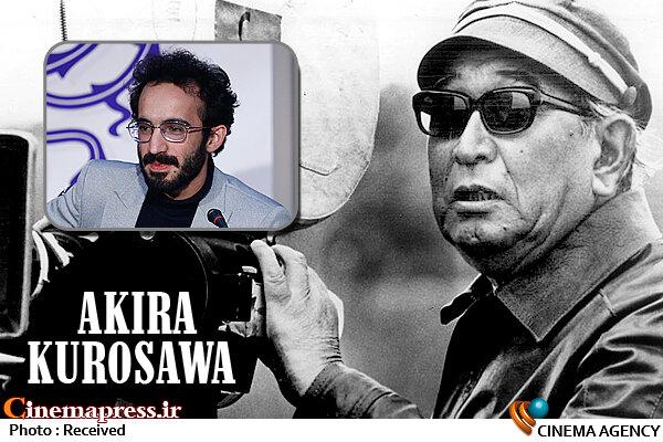 آکیرا کوروساوا-بهمن ارک