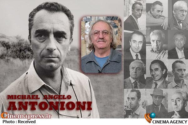 میکل آنجلو آنتونیونی-محمدعلی نجفی