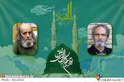 مبعث پیامبر اکرم(ص)-الماسی-احمدجو
