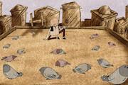 انیمیشن «کچل کفترباز»