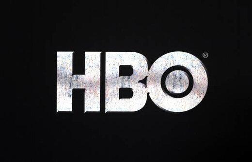 کمپانی HBO