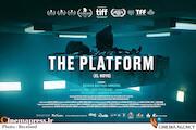 فیلم سینمایی پلتفرم