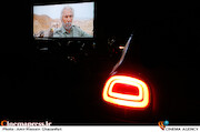 اکران فیلم سینمایی«خروج» در سینما ماشین