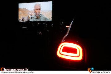 عکس / اکران «خروج» در سینما ماشین