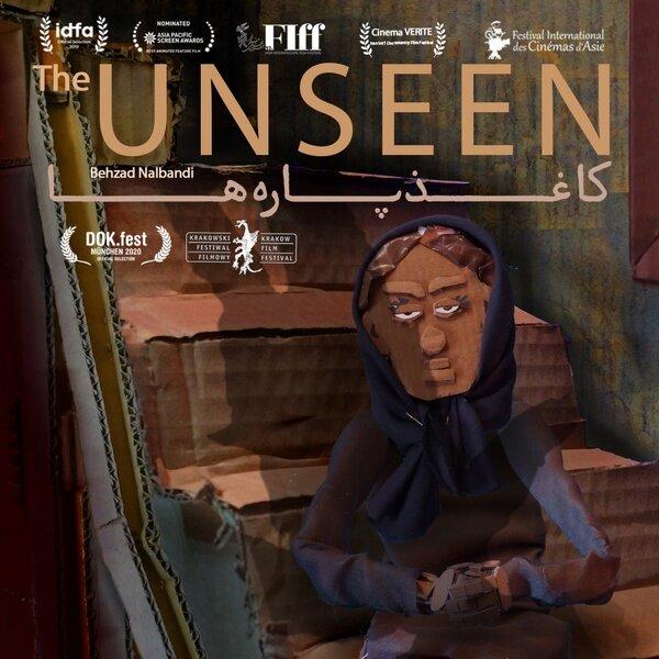 مستند_انیمیشن «کاغذ پارهها»
