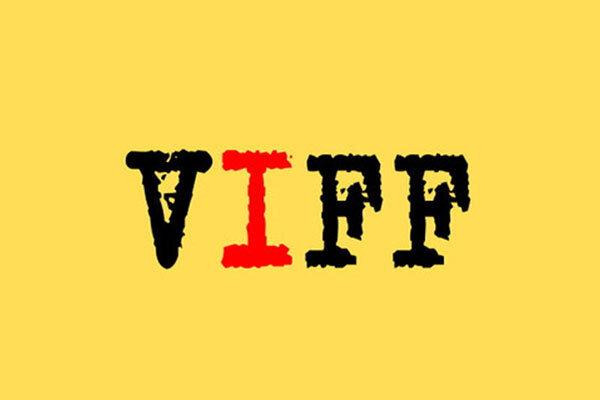 جشنواره بینافرهنگی ونیز