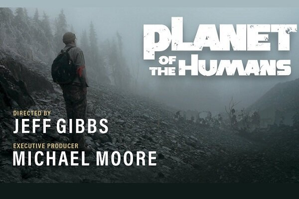 مستند «سیاره انسانها»