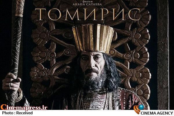 فیلم سینمایی «تومیریس»