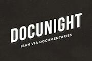 «داکیونایت» DocuNight