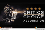 انجمن منتقدان سینما