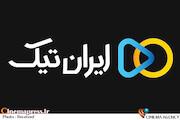 «ایران تیک»