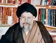 شهید سید محمدباقر صدر