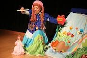 نمایش «دنیای خیالانگیز من»
