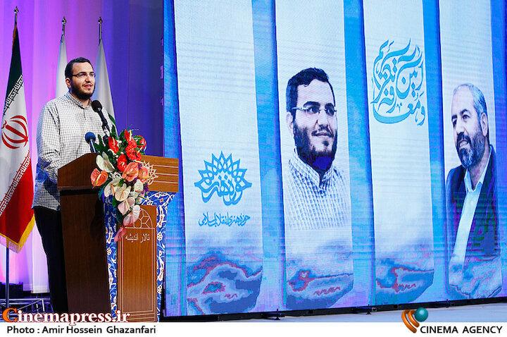 سخنرانی محمدمهدی دادمان در مراسم تکریم و معارفه رئیس «حوزه هنری»