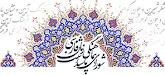 شورای پاسداشت زبان فارسی