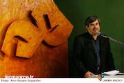 سخنرانی محسن پرویز در مراسم اختتامیه هجدهمین دوره جایزه «قلم زرین»