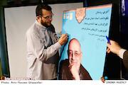 محمدمهدی دادمان در مراسم اختتامیه هجدهمین دوره جایزه «قلم زرین»