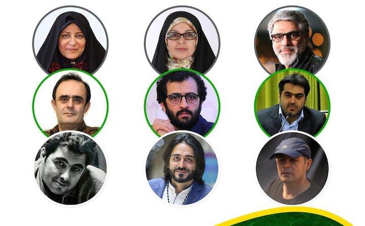 چهاردهمین جشنواره ملی فیلم کوتاه رضوی