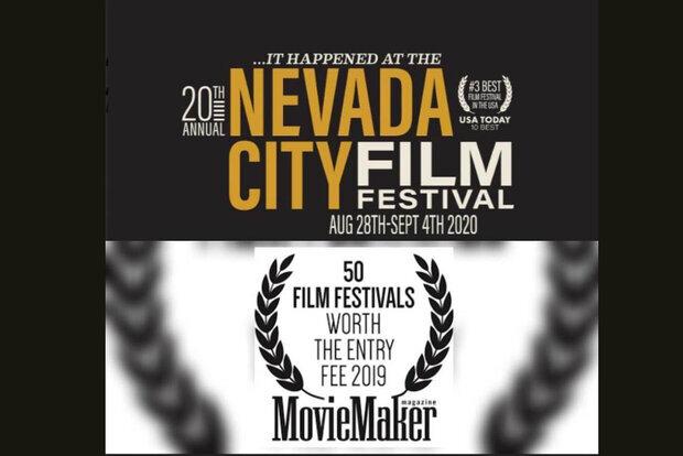 جشنواره فیلم نوادای آمریکا
