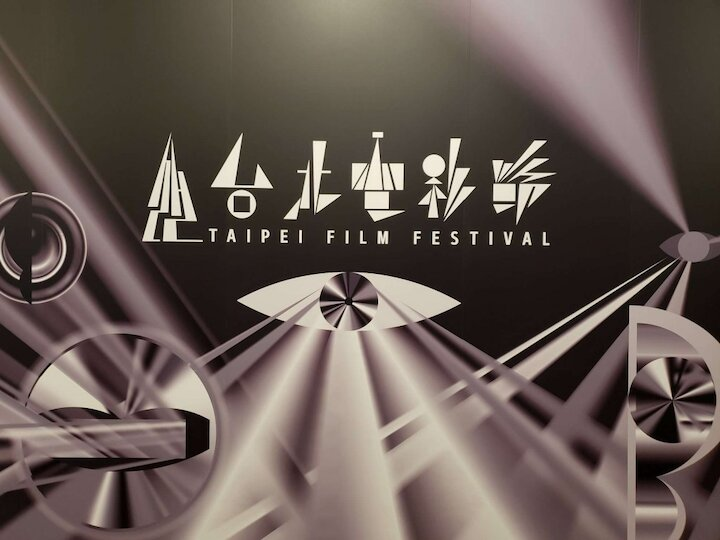 جشنواره سینمایی پساکرونا