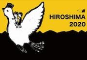 جشنواره بینالمللی انیمیشن هیروشیما