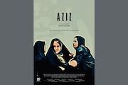 فیلم کوتاه «عزیز»