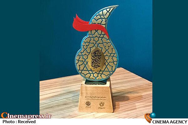 جایزه بزرگ «سرو»