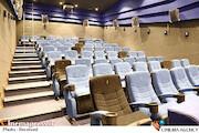 پردیس سینمایی صبا
