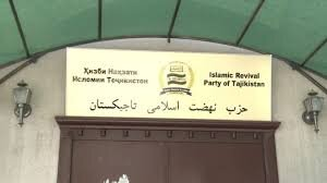 نهضت اسلامی تاجیکستان