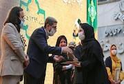 اختتامیه چهارمین جشنواره «پرده خوانی و نقالی غدیر