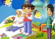 انیمیشن نماز